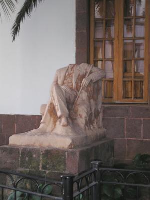 MONUMENTO A FRANCISCO DE ARMAS MERINO