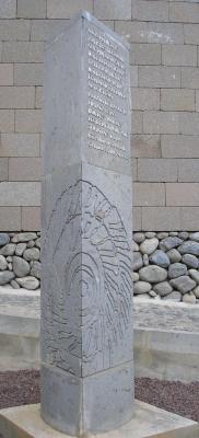 MONUMENTO A LOS PRIMEROS ARTISTAS CANARIAS